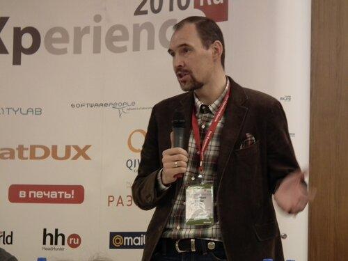 Отчет о конференции User Experience Russia 2010 - Searchengines.ru