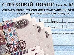 В Приморье за мошенничество осуждена сотрудница страховой компании