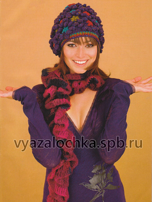 Такие стильные шапку и шарф