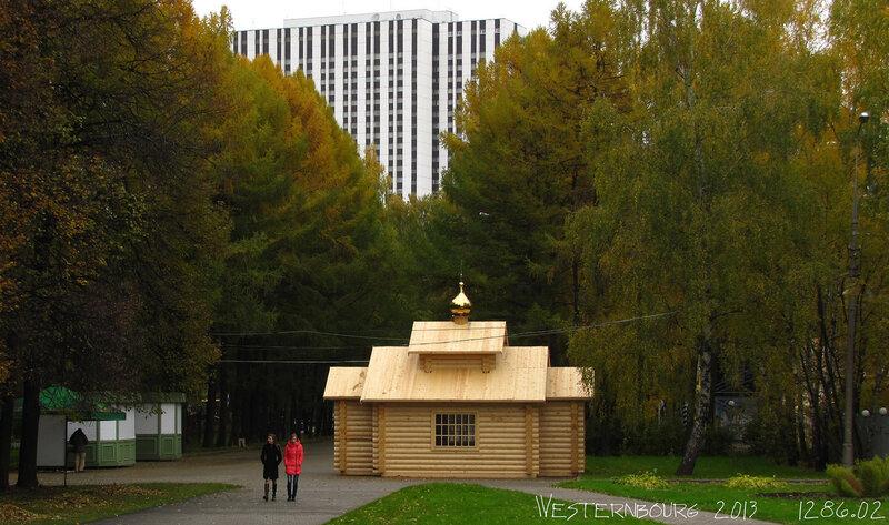 1286.02 Храм