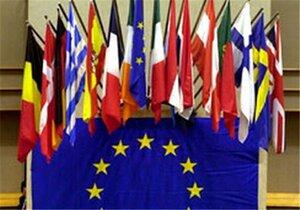 Граждане Молдовы смогут находиться в ЕС — кратковременно