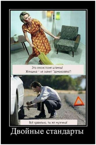 Разные картинки и юмор