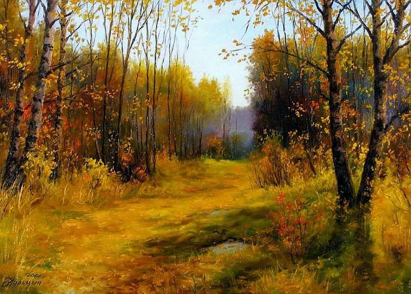 С.Курицын. Осенней порой