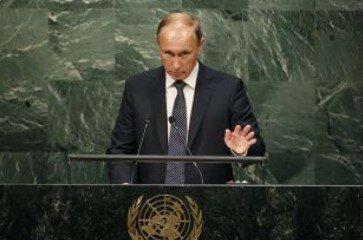 Россия и Запад: Речь Владимира Путина на Генассамблее ООН 28 сентября 2015 года