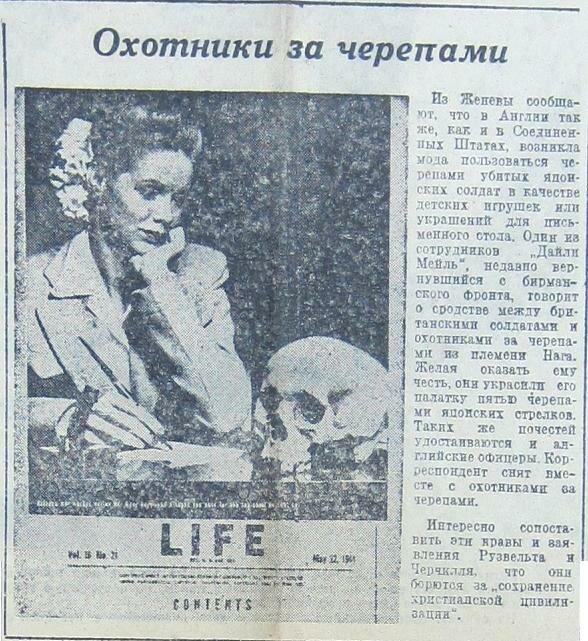 Независимая газета (67-2014)
