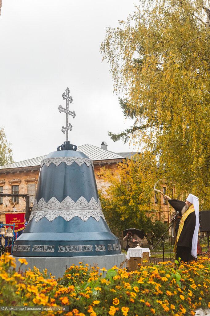 Освящение памятника Владыкой Марком
