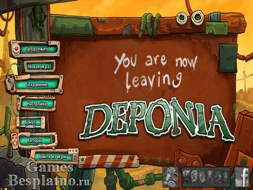 Goodbye Deponia / Прощай Депония