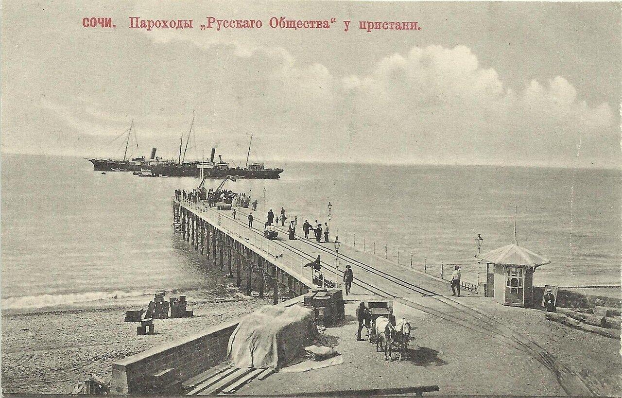 Пароходы «Русского общества» у пристани