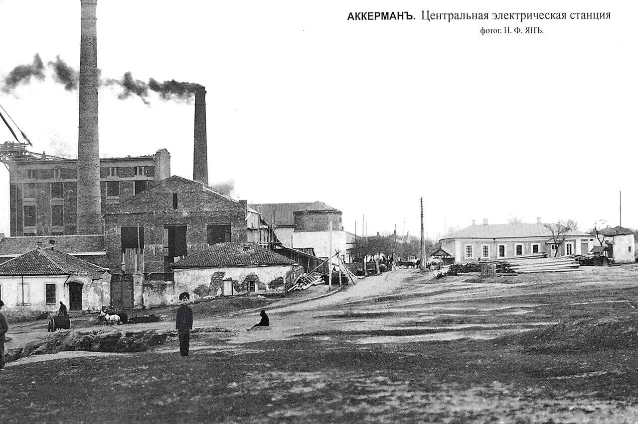 Центральная электрическая станция