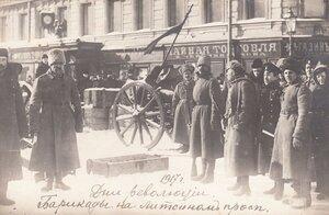 1917. Дни революции. Баррикады на Литейном проспекте