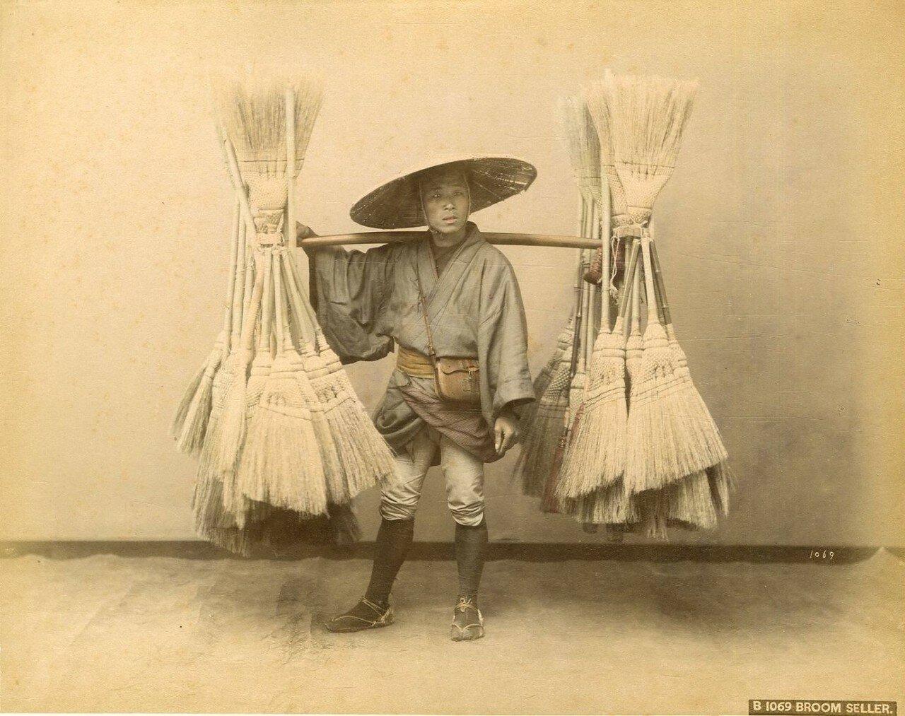 Торговец метлами