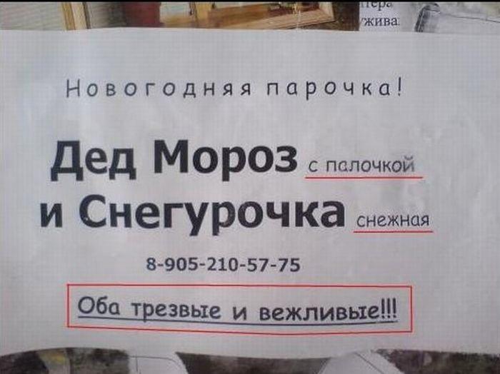 reklama_171