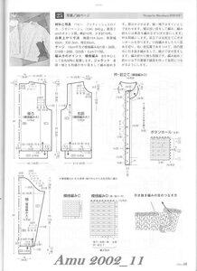 Amu 2002_11_Page_70.jpg
