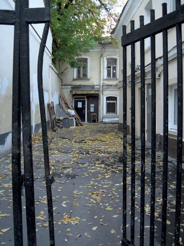 Калашный переулок