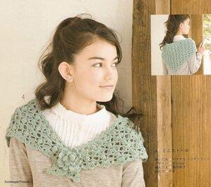 ...или треугольный шарф-платок Бактус...