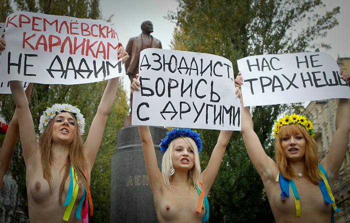 Фото девушки украины голые