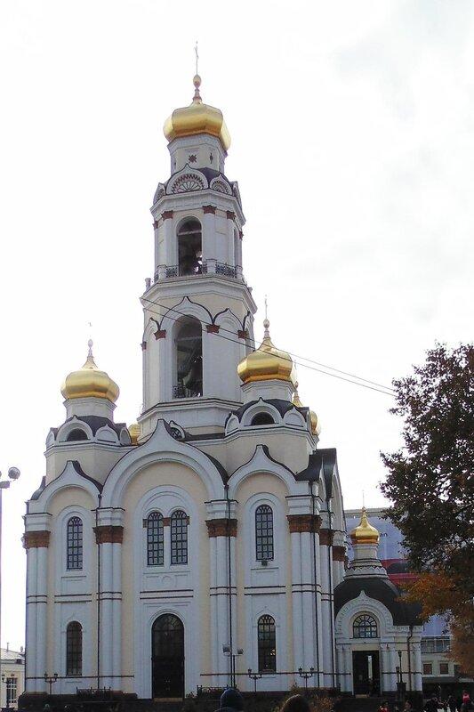 Ekaterinburg. Храм Большой Златоуст.