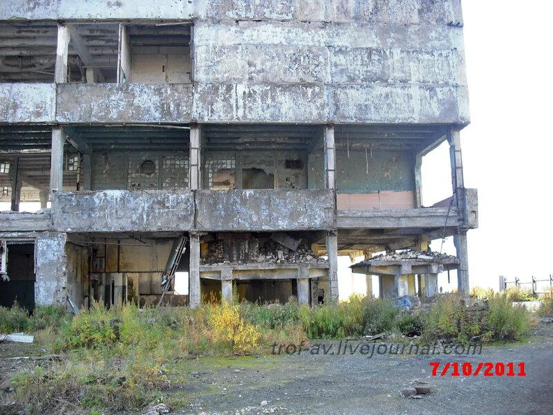 Заброшенный рыб-завод, Петропавловск-Камчатский