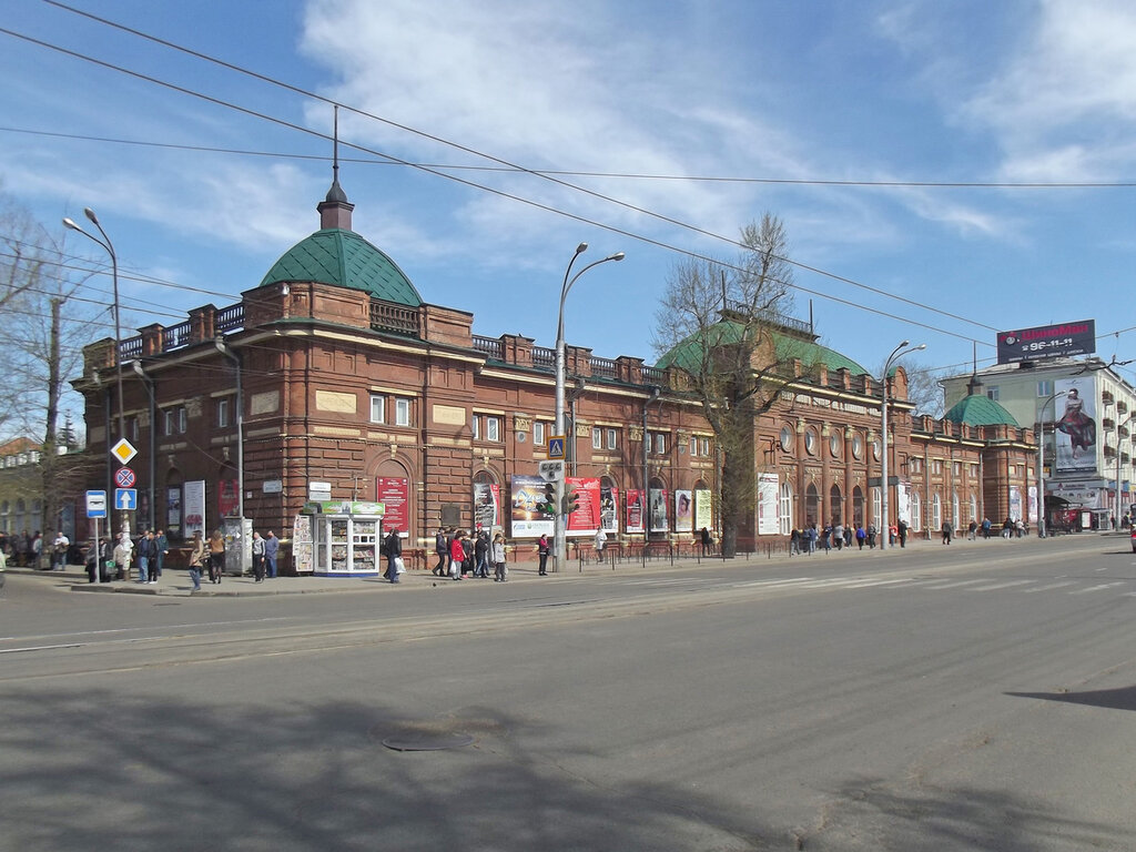 Иркутск, города России