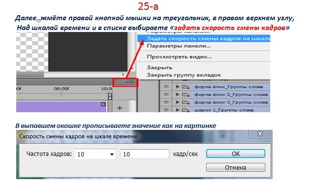 https://img-fotki.yandex.ru/get/4902/231007242.1c/0_1151b1_1c368cb1_orig