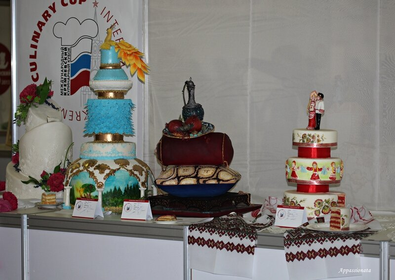 Пир 2013
