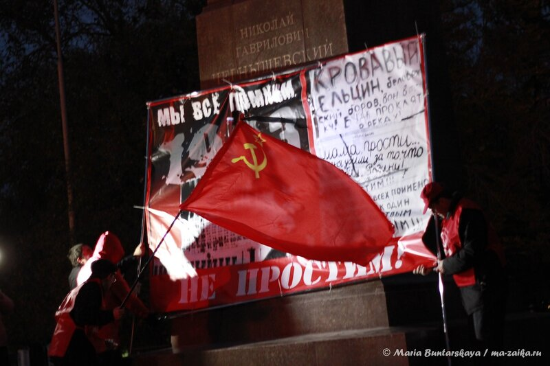 Митинг в память расстрела Верховного Совета, Саратов, площадь Чернышевского, 04 октября 2013 года