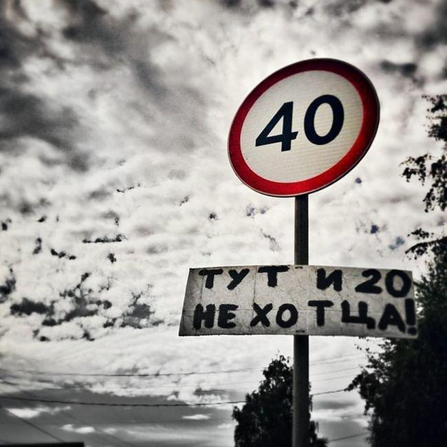 Российские дороги