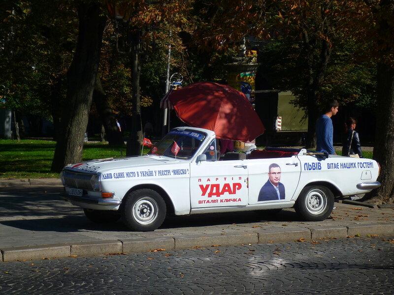 Украина, Львов - партия Виталия Кличко (Ukraine, Lviv - Party Vitali Klitschko).