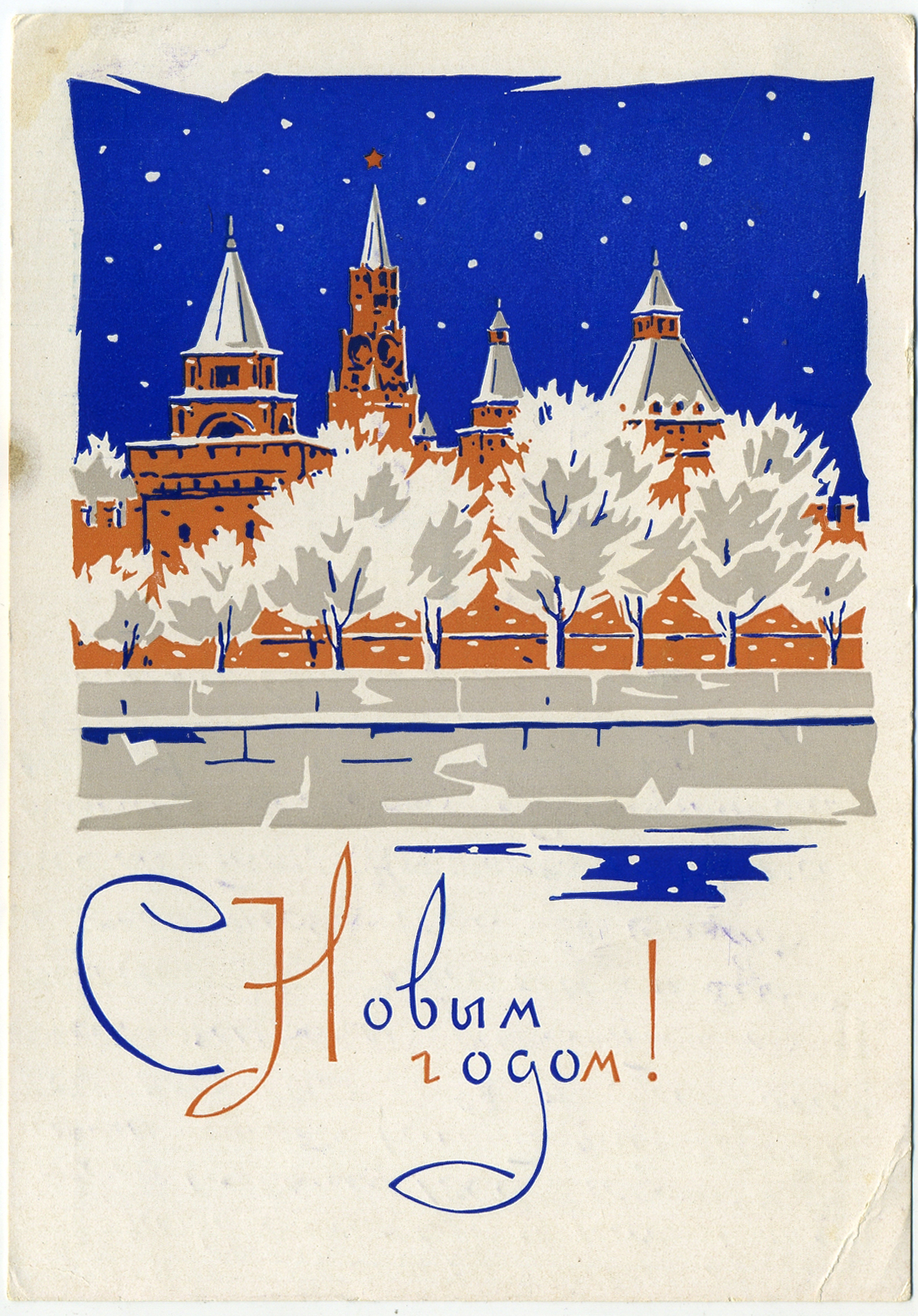 короткие окна на советских открытках заказе забудьте наборе