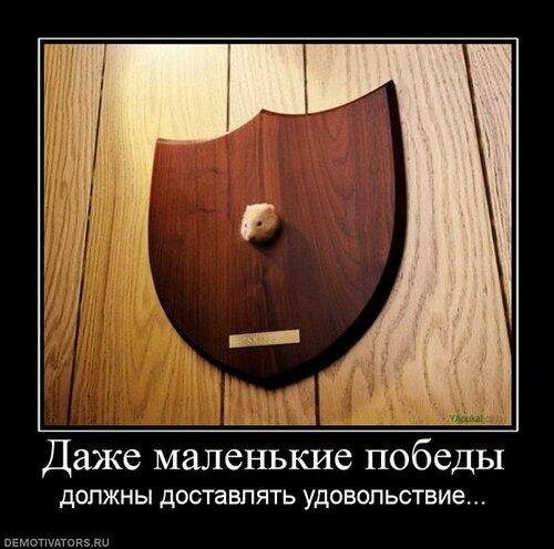 Мой ангел. Отношение к аналу. Москва.