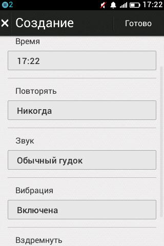 http://img-fotki.yandex.ru/get/4902/9246162.3/0_118209_ec0b3d24_L.png