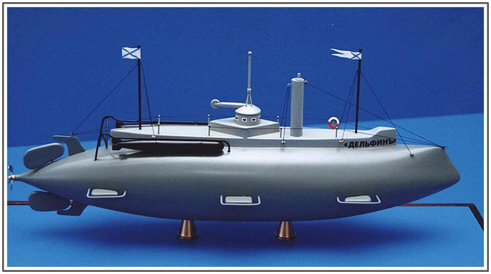 называлась первая русская боевая подводная лодка
