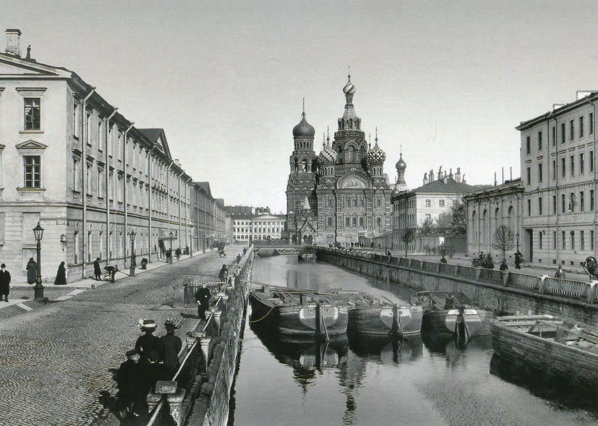 Перспектива набережной Екатерининского канала от Казанского моста к собору Воскресения Христова 1913 г.