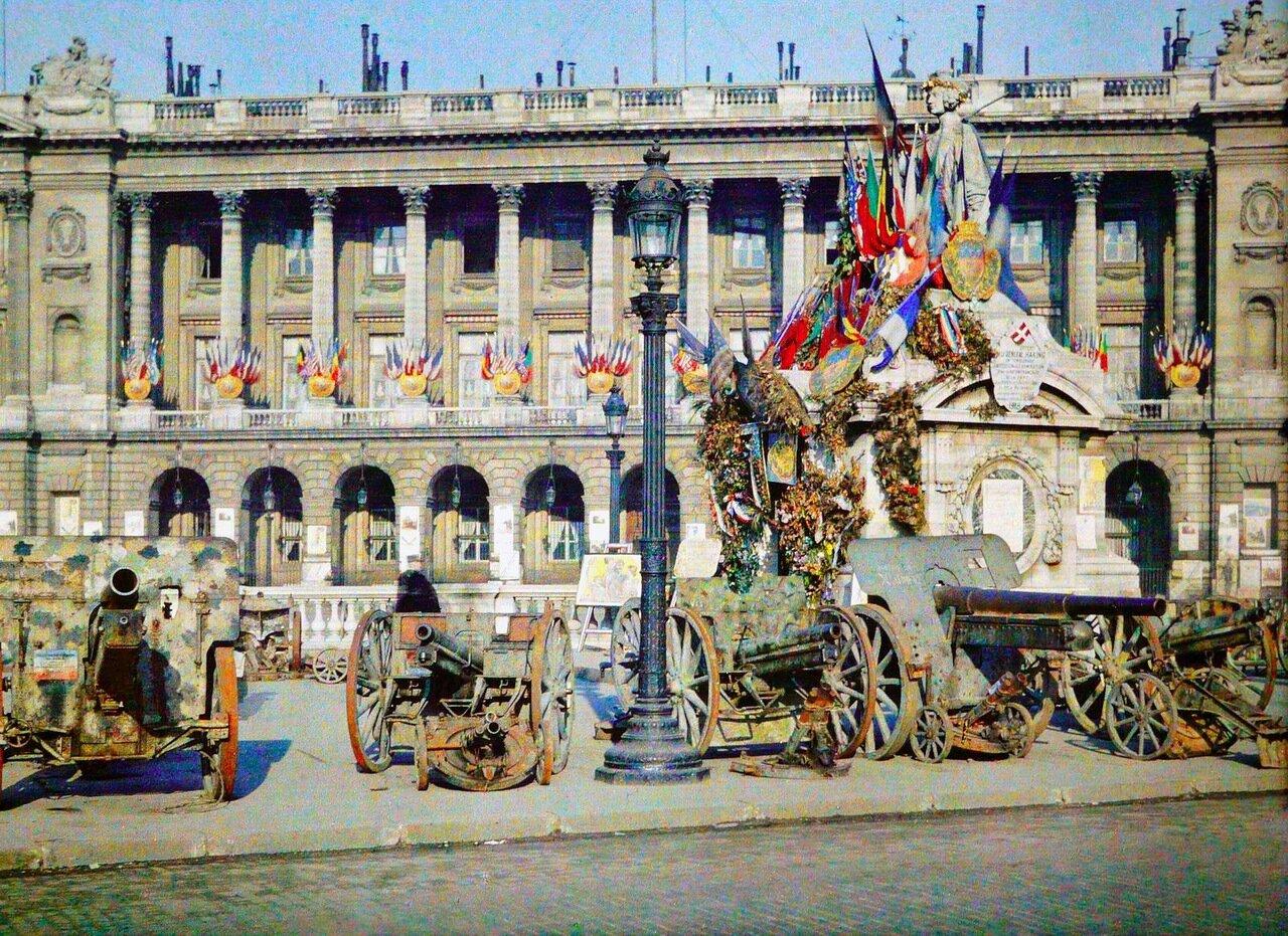1918. Площадь Согласия. Торжества в честь победы