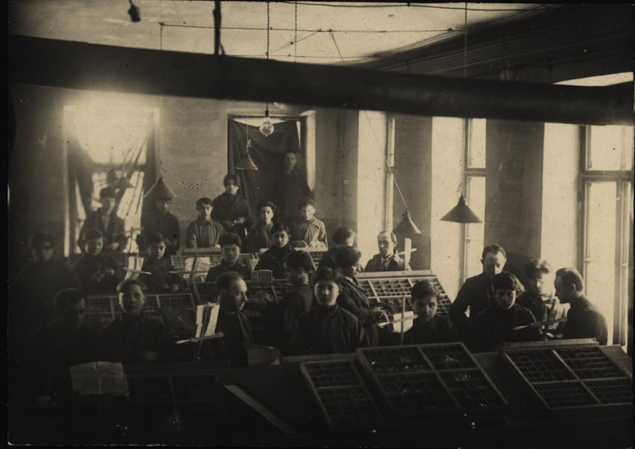 Москва. Еврейская полиграфическая школа (в ней обучался и писатель Рабин). В наборной. 1922-1923