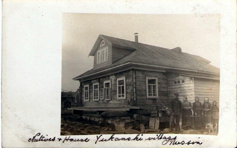 1917. Йоканьгскийская деревня