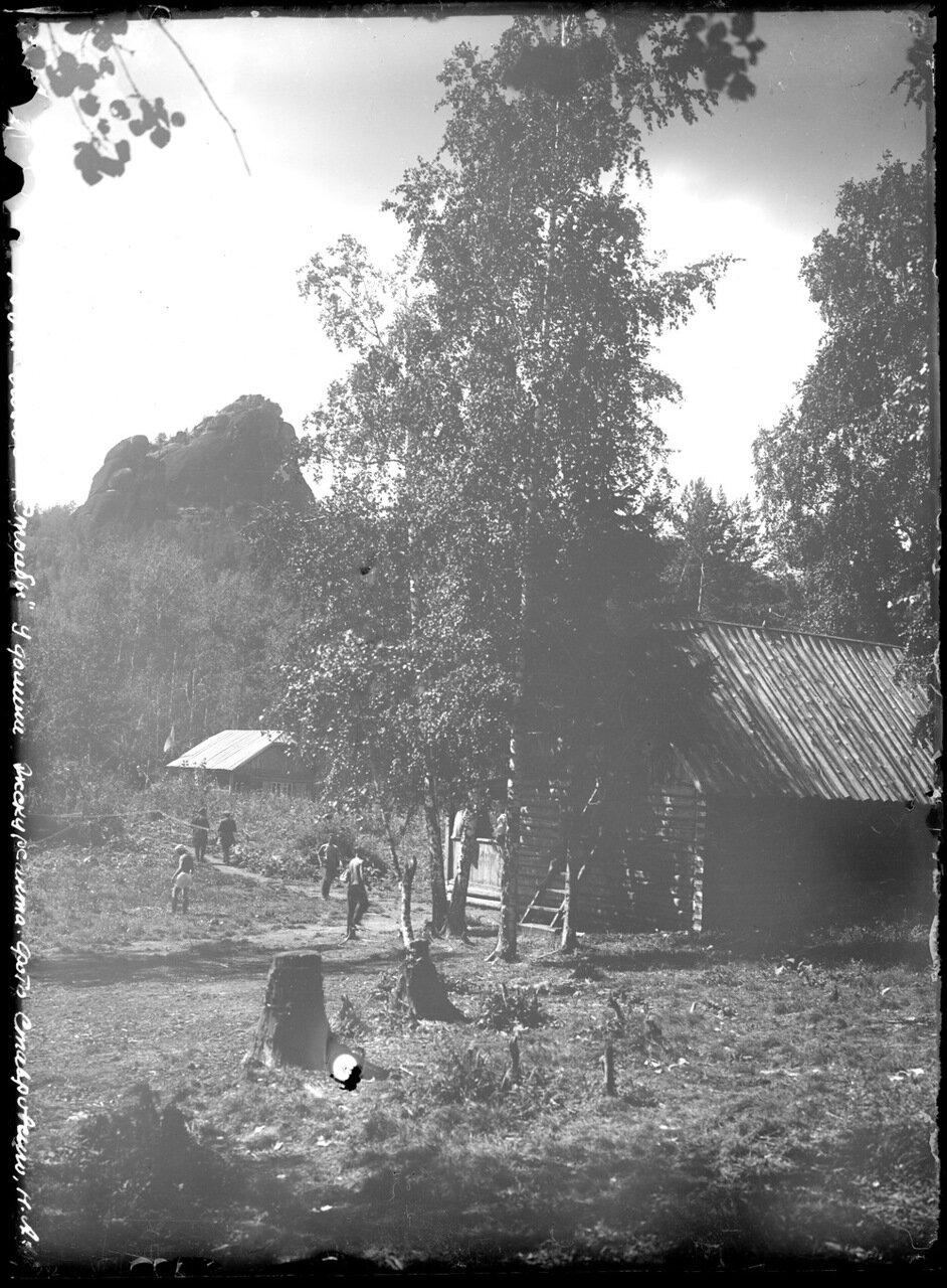 1927. Красноярские «Столбы». У домика экскурсовода
