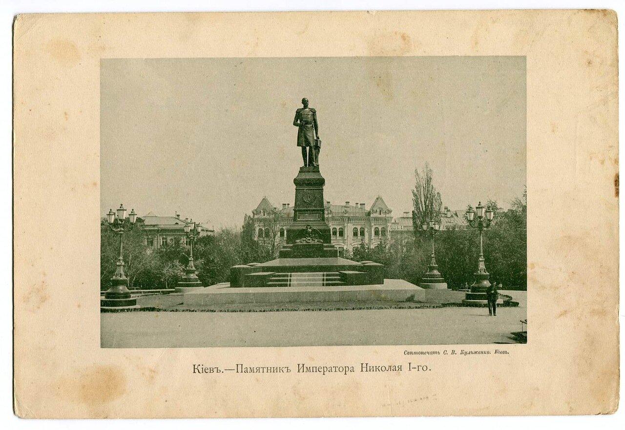 Памятник Императора Николая I