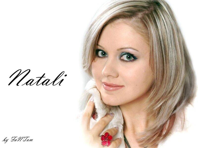 Натали - Розовый Рассвет