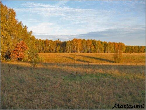 Начало октября в Северном Подмосковье