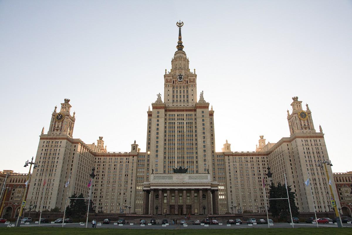 главное организационно-мобилизационное управление гш вс россии