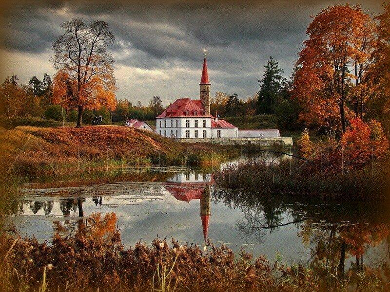 Осенние замки!