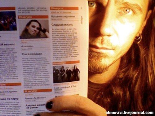 журнал ВЫБИРАЙ (тула) за август 2010