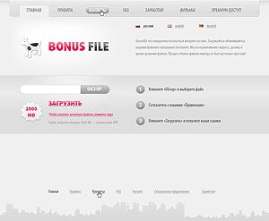 Дизайн макет PSD файлообменника от LetItBit