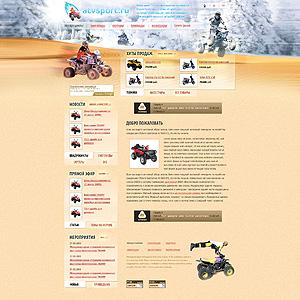 Дизайн макет PSD портала о снегоходах и квадроциклах