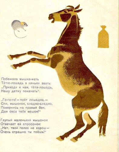 Иллюстрации Лебедева Владимира