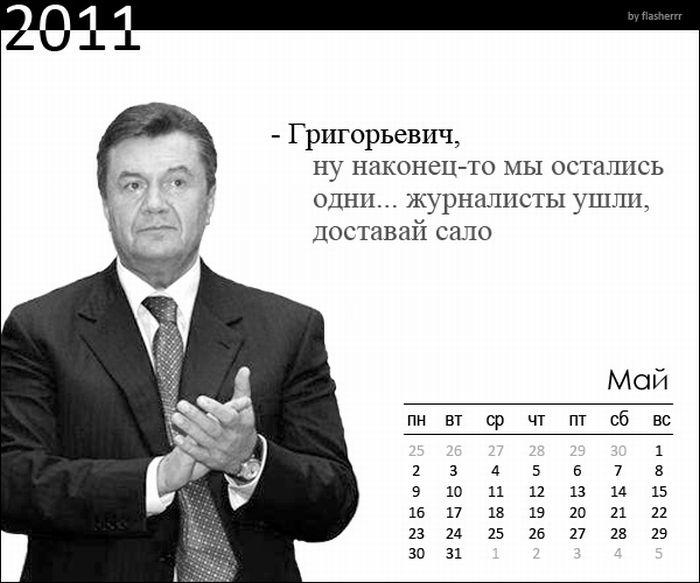 lukashenko_05