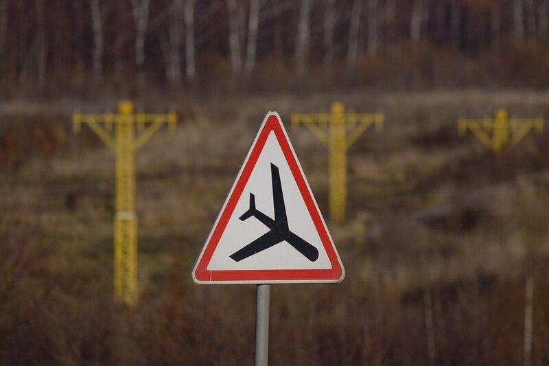 Низколетящие самолёты