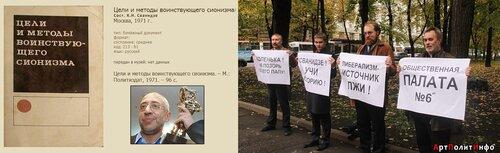 Сын - Николай Сванидзе как продолжатель дела отца - Карла Сванидзе.jpg
