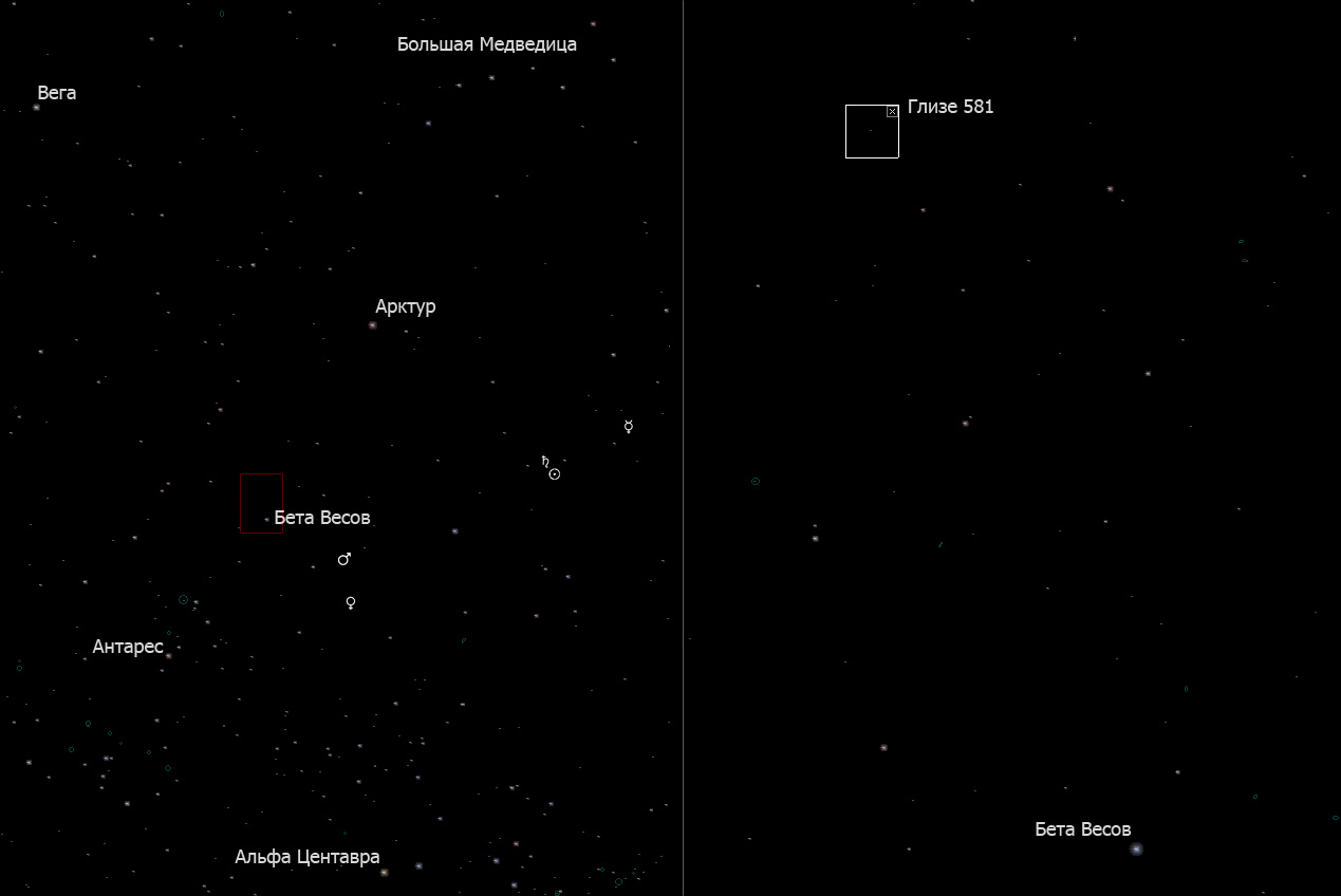 Ученые нашли пригодную для жизни планету, названную Глизе 581